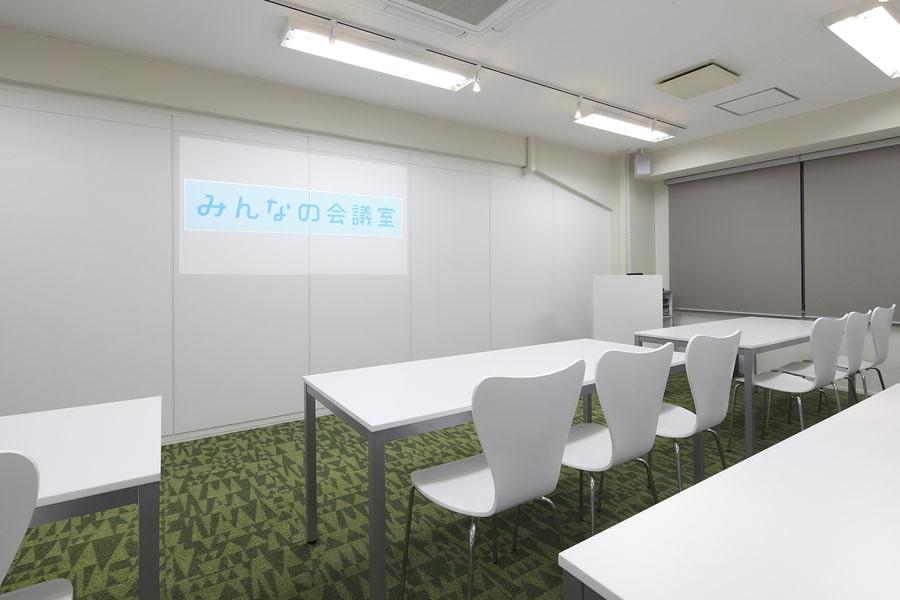 渋谷駅徒歩4分のみんなの会議室