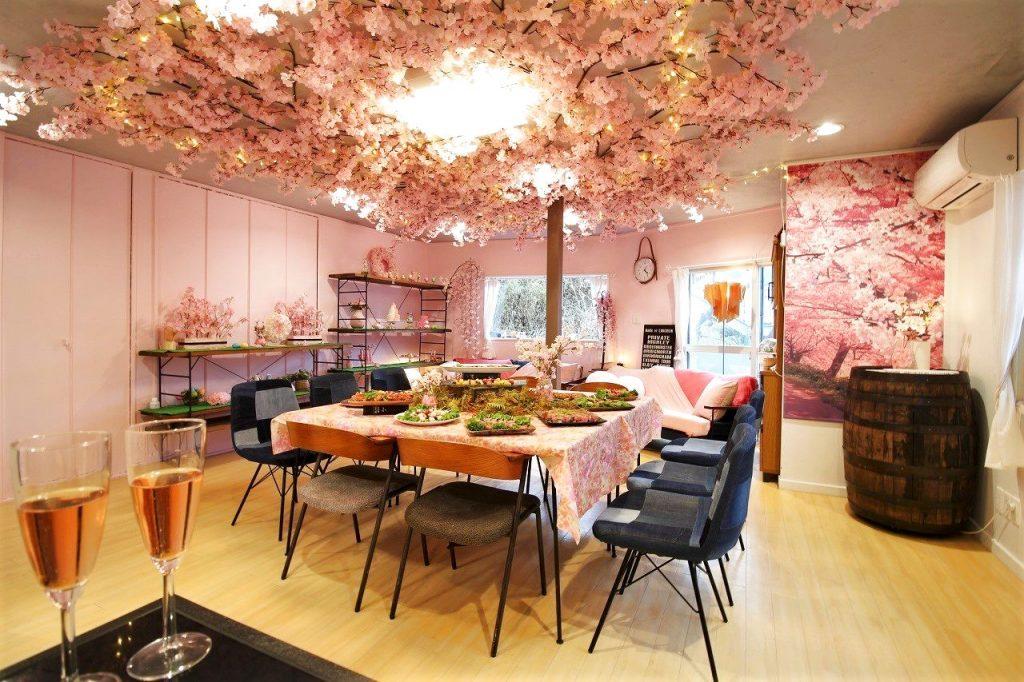 室内花見対象スペース「池尻セレクトハウス」