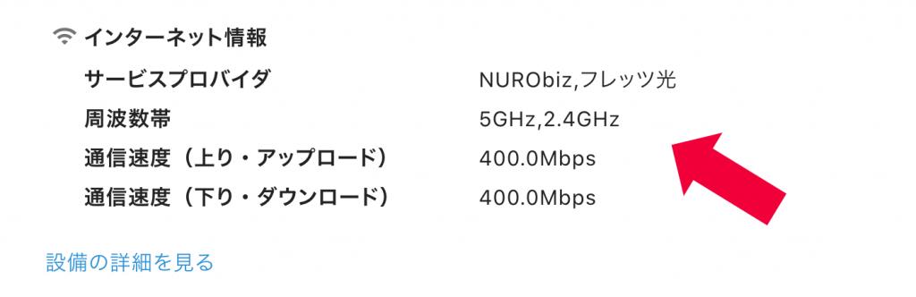 インターネット情報