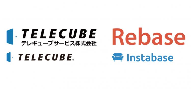 レンタルスペースの予約プラットフォーム「インスタベース」を展開する株式会社Rebaseが個室型ワークブース「テレキューブ」を展開するテレキューブサービス株式会社とAPI連携